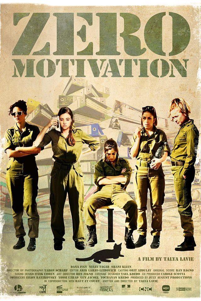 Zero Motivation - Film (2014)